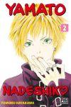 Yamato Nadeshiko Shichi Henge (manga) volume / tome 2