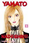 Yamato Nadeshiko Shichi Henge (manga) volume / tome 5