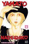 Yamato Nadeshiko Shichi Henge (manga) volume / tome 6