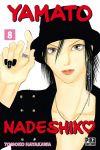 Yamato Nadeshiko Shichi Henge (manga) volume / tome 8