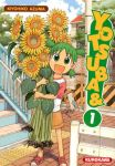 Yotsuba &! (manga) volume / tome 1