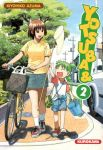 Yotsuba &! (manga) volume / tome 2