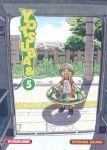 Yotsuba &! (manga) volume / tome 5