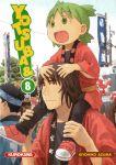 Yotsuba &! (manga) volume / tome 8