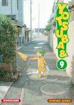 Yotsuba &! (manga) volume / tome 9