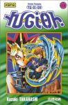 Yu-Gi-OH (manga) volume / tome 10