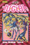 Yu-Gi-OH (manga) volume / tome 18