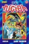 Yu-Gi-OH (manga) volume / tome 22