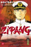 Zipang (manga) volume / tome 17
