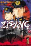 Zipang (manga) volume / tome 18