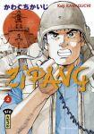 Zipang (manga) volume / tome 2