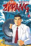 Zipang (manga) volume / tome 21