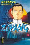 Zipang (manga) volume / tome 23
