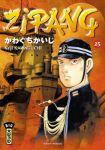 Zipang (manga) volume / tome 25