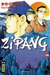 Zipang (manga) volume / tome 26