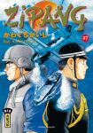 Zipang (manga) volume / tome 27