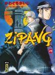 Zipang (manga) volume / tome 29