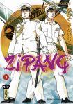Zipang (manga) volume / tome 3