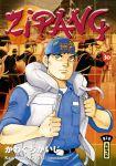 Zipang (manga) volume / tome 30
