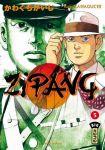 Zipang (manga) volume / tome 5