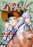 Zipang (manga) volume / tome 6