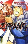Zipang (manga) volume / tome 9