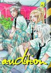 Audition (manhwa) volume / tome 8