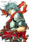 Banya (manhwa) volume / tome 3