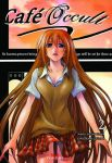 Café Occult (manhwa) volume / tome 2
