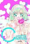 Cash Girl (manhwa) volume / tome 2