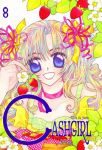 Cash Girl (manhwa) volume / tome 8