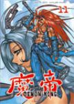 Demon King (manhwa) volume / tome 11