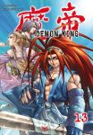 Demon King (manhwa) volume / tome 13