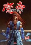 Demon King (manhwa) volume / tome 14
