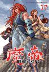 Demon King (manhwa) volume / tome 17