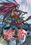 Demon King (manhwa) volume / tome 2