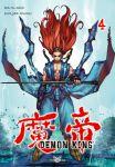 Demon King (manhwa) volume / tome 4