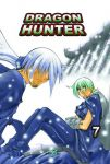 Dragon Hunter (manhwa) volume / tome 7
