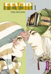 Fever (manhwa) volume / tome 1