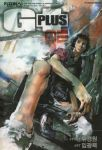 G Plus (manhwa) volume / tome 2