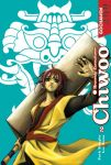 Heavenly Executioner Chiwoo (manhwa) volume / tome 2