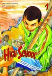 High School (manhwa) volume / tome 1