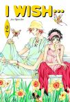 I Wish (manhwa) volume / tome 2