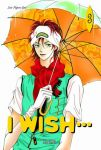 I Wish (manhwa) volume / tome 3