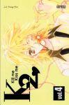 Kill Me Kiss Me (manhwa) volume / tome 4