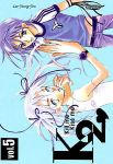 Kill Me Kiss Me (manhwa) volume / tome 5