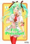 La Fille du Président (manhwa) volume / tome 2