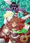 Last Fantasy (manhwa) volume / tome 1