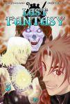 Last Fantasy #5