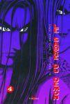 Le Sabre du Démon #4